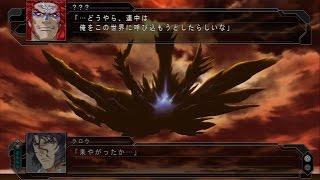 Super Robot Taisen Z3 Tengoku Hen - Stage 43 Dimension Shenanigans (60 FPS)