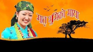 HYEULAI MHAYAN - Superhit Gurung Full Movie 2016 Ft. Raju Gurung, Maya Gurung, Durga Gurung