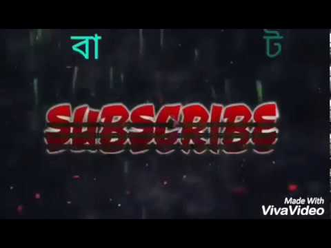 Xxx Mp4 Bangla Sex 2017 New Video মাহিয়া মাহি 3gp Sex