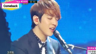 [Comeback Stage] CNBLUE - Can't stop, 씨엔블루 - 캔트스톱, Show Music core 20140301