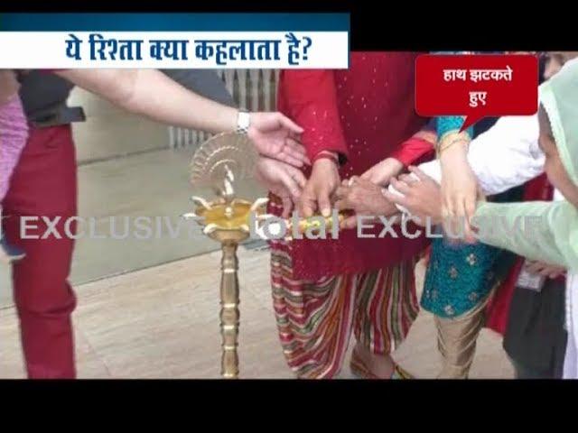 राम रहीम की पत्नी के साथ हनीप्रीत कैसा करती थी सलूक, देखकर आप भी हैरान रह जाएंगे