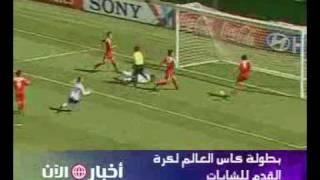 بطولة كاس العالم لكرة القدم للشابات