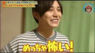 山田涼介は本当はこんなにも可愛いんです(12)