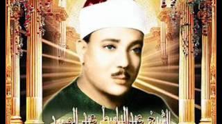 Abdulbasit Abdussamed Kur'an 18 Kehf Suresi Full