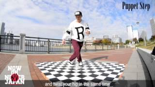 How to Breakdance | Bboy Aya Mighty Zulu Kingz | Toprock | Puppet Step
