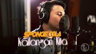 Tower Sessions | Sponge Cola - Kailangan Kita S03E17