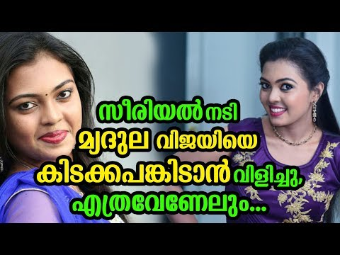 Xxx Mp4 Mridula Vijay Faced Casting Couch 3gp Sex
