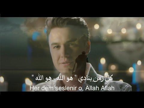 أغنية تركية دينية أنشودة مصطفى جيجلي أتينا لأجل العشق مترجمة للعربية Aşk İçin Gelmişiz