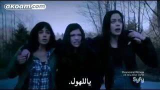 فيلم الرعب الاجنبي (جوفاء) مترجم عربي.