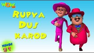 Rupya Dus Karod - Motu Patlu in Hindi