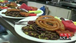 লন্ডনে 'ঢাকার ইফতার'!   Iftar Party in London   Somoy TV