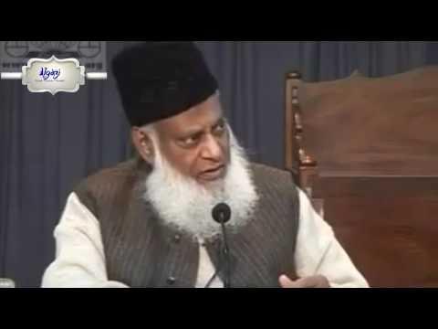 Xxx Mp4 Shia Mazhab Ki Bunyad Kisne Rakhi Dr Israr Ahmed Rh شیعہ مذہب کی بنیاد کس نے رکھی 3gp Sex