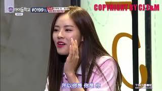 [中字]Idol School Ep6 朴智媛模仿鄭仁 不能分手的女人 不能離開的男人