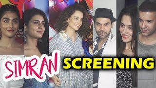 Simran Movie Special Screening | Full HD Video | Kangana Ranaut, Pooja Hedge, Raj Kumar Rao