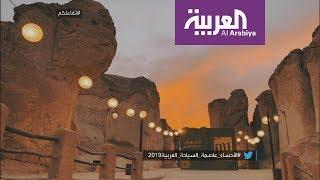 تفاعلكم : الأحساء السعودية عاصمة السياحة العربية 2019