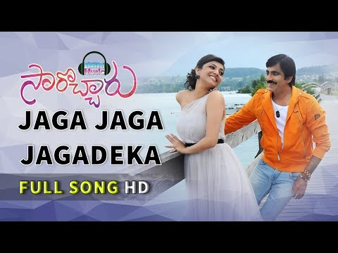 Xxx Mp4 Jaga Jaga Jagadeka Video Song Sarocharu Video Song Ravi Teja Kajal Agarwal Richa Gangopadhya 3gp Sex