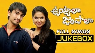Uyyala Jampala Telugu Movie Songs Jukebox || Raj Tarun, Avanika Gour
