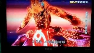 中配遊戲王劇場版—海馬VS藍神