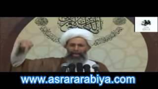 الفيديو الذي سيعدم بسببه الشيخ نمر النمر