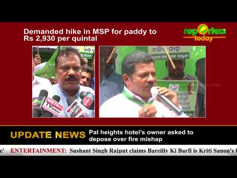 Xxx Mp4 BJD Stages Dharna Demanding Hike In Paddy MSP In Angul 3gp Sex