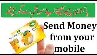 How To  Send Money From Your Mobile In Pakistan