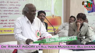 PART-2, FULL Mushaira, Buldhana, Org. Dr. GANESH GAIKWAD, 15/01/2016, Mushaira Media