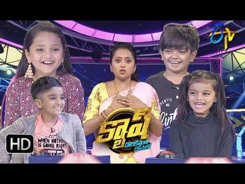 Cash 16th June 2018 Full Episode ETV Telugu
