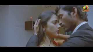 3 Movie Songs   Nee Paata Maduram song   Dhanush, Shruti Haasan