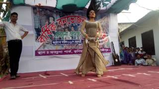 bangla stage new Dance