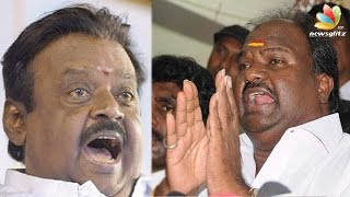 No Vijayakanth party in next election - DMDK V.C. Chandrakumar Speech