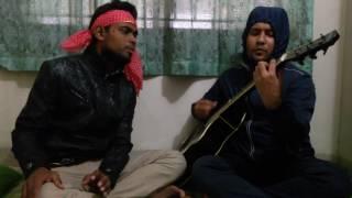 Hridoy o pinjirar posha pakhi re (হৃদয় ও পিঞ্জিরার পোষা পাখি রে..... আমারে কান্দাইয়া পাও কি সুখ)