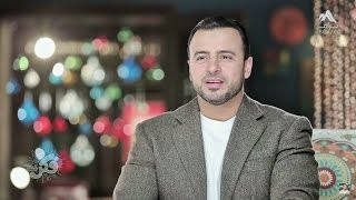 61 - حاصر مشكلتك - مصطفى حسني - فكر