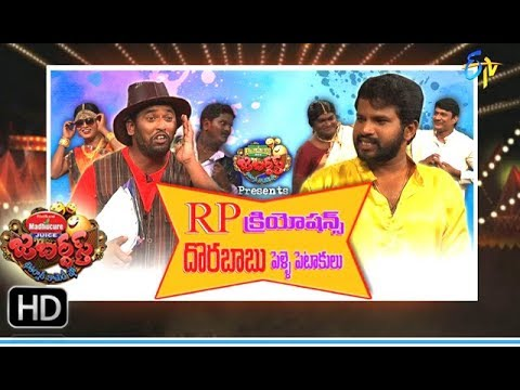 Xxx Mp4 Jabardsth 24th August 2017 Full Episode ETV Telugu 3gp Sex