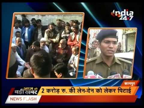 MLA Irfan Solanki Beaten in Kanpur