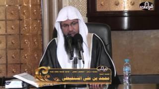 التفسير المفصل {سورة القدر} الشيخ محمد بن علي الشنقيطي || 1347/1/28هـ