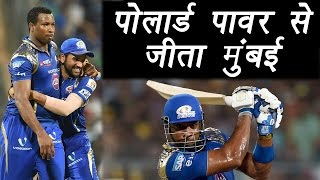 IPL 2017:  Bangalore vs Mumbai; MI Beat RCB by 4 wickets,  Match Highlights | वनइंडिया हिन्दी