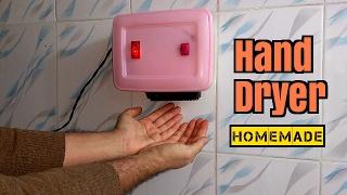 How to Make a Hand Dryer - Homemade (Creative Life)