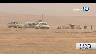 تقرير هنا الرياض -  استفتاء إقليم كردستان بين المواجهة والصراع