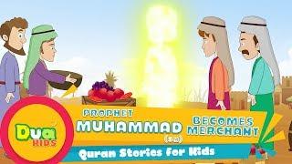 Muhammad (SA) Prophet Stories In English Ep 33 | Islamic Kids Videos Kids Islamic Stories #Cartoon