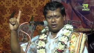 suman bhattacharya kirtan.সুমন ভট্টাচার্য কীর্তন // প্রমোট ভিডিও BONGO