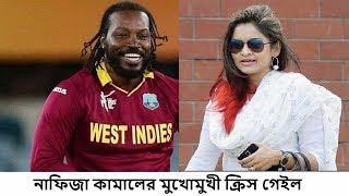 এবার কমলা সুন্দরীর মুখোমুখী গেইল মাশরাফি.cumillah victorians vs Rangpur ryders bpl news update bd