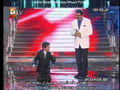 طفل يتحدى ابراهيم تاتلس