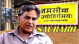 नेपालको सिमा बन्द गरौ भनेको हो - शौरभ | Tamasoma Jotirgamaya with Tikaram Yatri