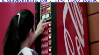 785 let the boys and girls crazy Coca Cola friendship machine