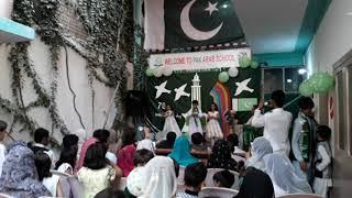 Hai jawan Performed by Pak Arab School and Academy  kids B Branch, Ali Bahadur Road, Quetta