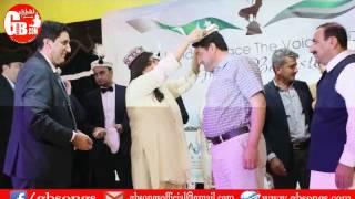 Gilgit Baltistan Cultural Show Dubai Highlights 2017