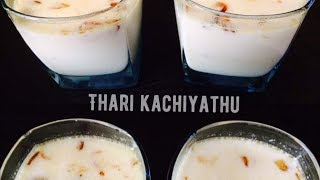 THARI KACHIYATH