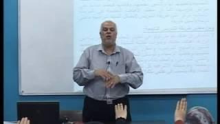 أساليب تدريس عامة: طريقة التدريس والتخطيط للتدريس    [المحاضرة: 4/12]