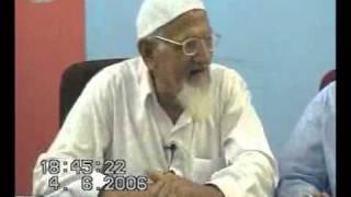 Kia Sharam Gah Ko Haath Lagaanay Say Wudu Toot Jaata Hai - maulana ishaq urdu