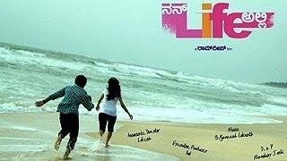 Nan Life Alli Trailer | Anish Tejeshwar, Sindhu Loknath | Latest Kannada Movie Trailer